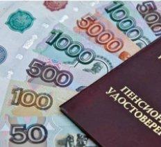 Пенсионный фонд в 2021 году потратит на рекламу около 800 млн рублей