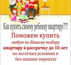 ИПОТЕКА)))
